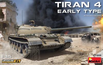 Tiran 4 Early Type w / Interior Kit - 1