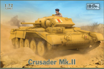 Crusader Mk.II British Cruiser Tank - 1