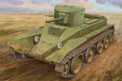 Soviet BT-2 Tank (Medium)