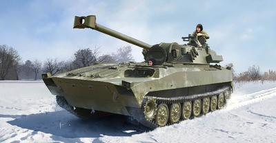 Russian 2S34 Hosta Self-Propelled Howitzer/Mortar