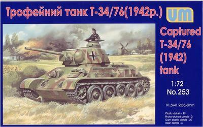 Captured T-34/76 (1942) tank