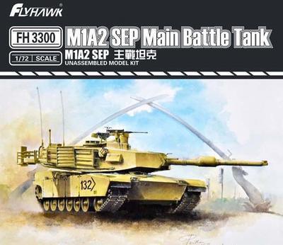 M1A2 SEP Main Battle Tank - 1