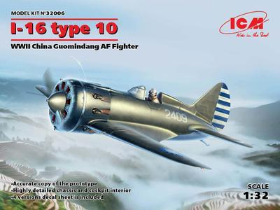 I-16 type 10 WWII China Guomindang AF Fighter