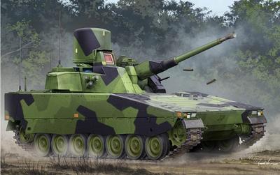 LvKv 9040 Anti Air Vehicle