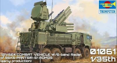 Russian 72V6E4 Combat Unit of 96K6 Pantsir-S1 ADMGS (w/RLM SOC S-band Radar)