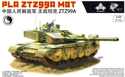 PLA ZTZ99A MBT