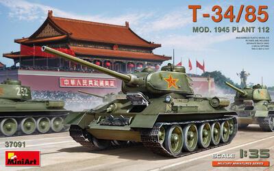 T-34/85 MOD. 1945. PLANT 112 - 1