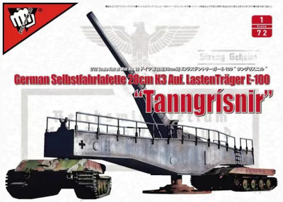 "Fist of War German Selbstfahrlafette 28cm K3 auf Lastenträger E-100 ""Tanngrísnir"""