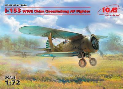 I-153 China WWII Guomindang AF Fighter  I-153    - 1