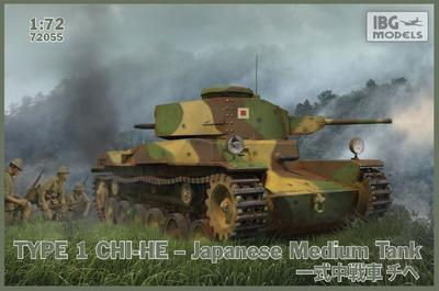 Type 1 Chi-He Japanese Medium Tank