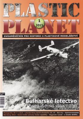 Plastic Planet 2015 - komplet ročník