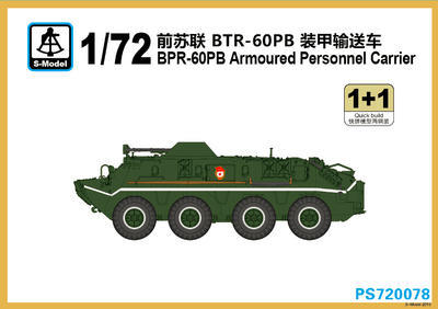 BPR-60PB Armoured Personnel Carrier