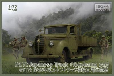 917t Japanese Truck (Yokohama cab)
