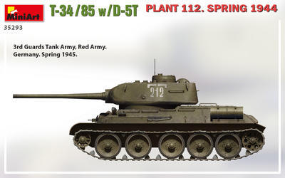 T-34/85 w/D-5T PLANT 112. SPRING 1944 - 2