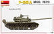 T-55A MOD. 1970 INTERIOR KIT - 2/2
