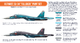 "Ultimate SU-34 ""Fullback""Paint Set, set barev - 2/2"