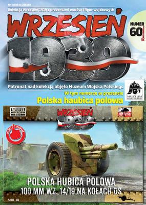 Polska Hubica Polowa 100 mm wz. 14/19 na kolach DS - 2