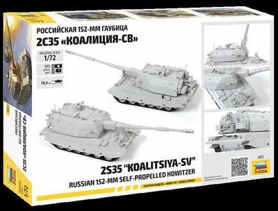 "2S35 ""Koalitsya-SV"" Self Propelled Howitzer (1:72) - 2"