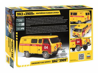 Emmergency Gas Service UAZ 3909 - 2
