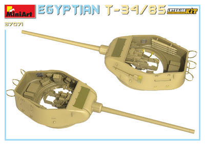 EGYPTIAN T-34/85. INTERIOR KIT - 2