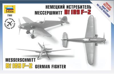 Messerschmitt BF-109 F2 - 2
