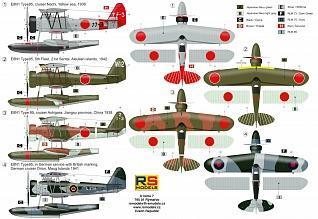 Nakajima E8N1 - 2