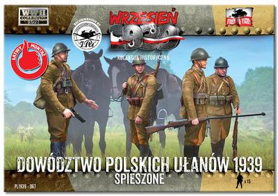 Dowództwo Ułanów 1939 Spieszone - 2