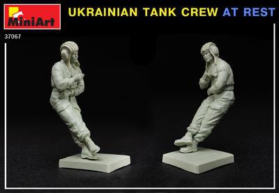 UKRAINIAN TANK CREW AT REST - 2