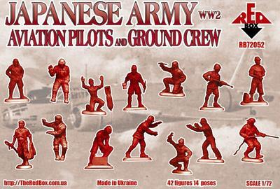 WW2 Japanese Army Aviation Pilots and Ground Crew, 42 Figures, 14 Poses - 2