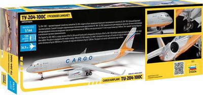 Cargo Airplane TU-204-100C - 2