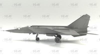 MiG-25 RU, Soviet Training Aircraft - 2