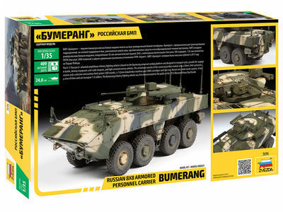 Russian 8x8 Armored Personnel Carrier Bumerang - 2