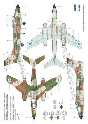 Vautour IIN 'IAF All Weather Fighter'  - 2