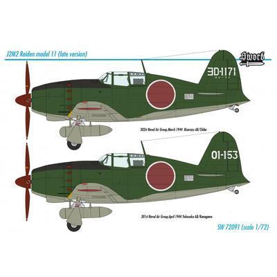 J2M2 Raiden model 11 (late version) - 2