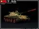 T-55 Polish Prod.  - 2/7
