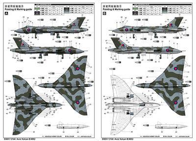 Avro Vulcan B.MK2 - 2