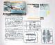 Spitfire Mk. IIa 1/48 Profi Pack Edition  - 2/3