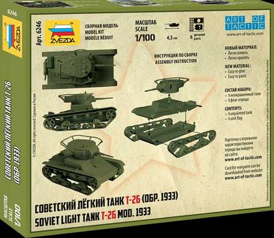 Soviet Light Tank T-26 Mod. 1933  - 2