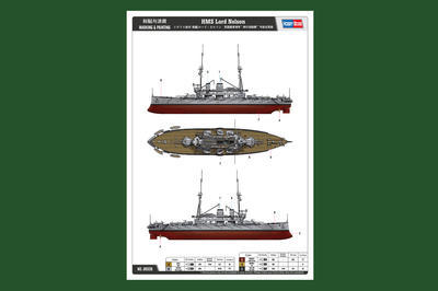 HMS Lord Nelson - 2