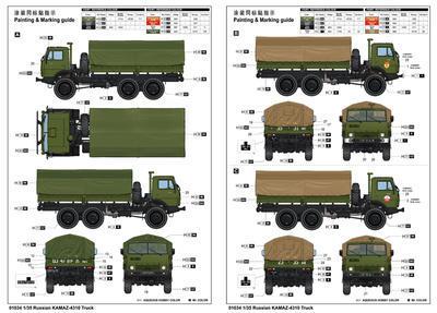 Russian Kamaz-4310 Truck  - 2