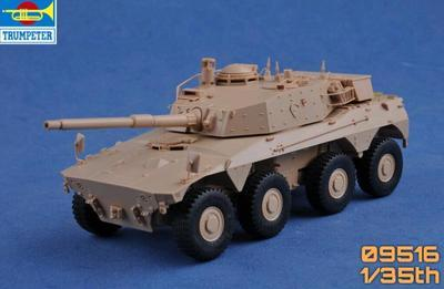 South African Rooikat AFV - 2