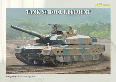 Type 10TK Hinomaru-Shiki-Sensha - 2