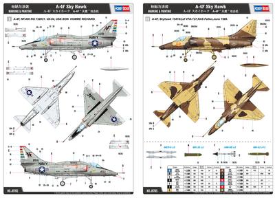 A-4F Sky Hawk - 2