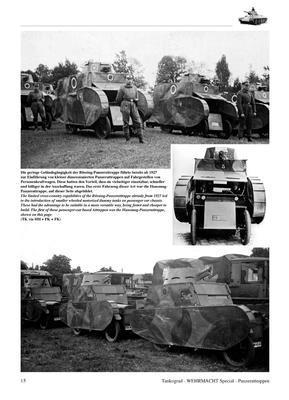 German Dummy Tanks - 2