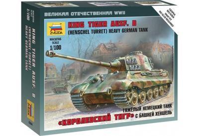 King Tigeer Ausf. B (Henschel Turret) - 2