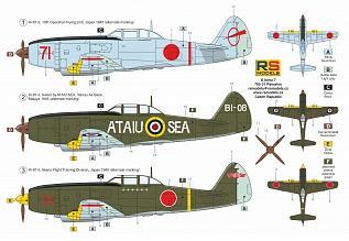 Nakajima KI-87 II - 2