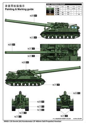 Soviet 2A3 Kondensator 2P 406mm Self -Propelled Howitzer - 2