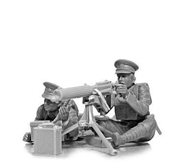 WWI British Vickers MG Crew (Vickers MG & 2 figures)  - 2