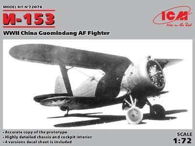 I-153 China WWII Guomindang AF Fighter  I-153    - 2