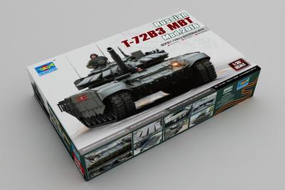 T-72B3 MBT Mod. 2016 - 2